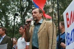 Prawa Człowieka aktywisty lew Ponomarev przy wiecem Obrazy Stock