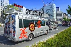 Prawica japończyka protesta pojazdy Fotografia Royalty Free