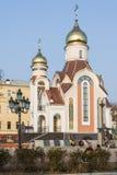 Prawosławna kaplica w Vladivostok, Rosja zdjęcia royalty free