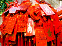 Pray boards of Huayan Temple stock photography