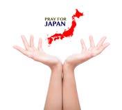 Pray for JAPAN. Earthquake Crisis. Pray for JAPAN. Earthquake Crisis Stock Photo