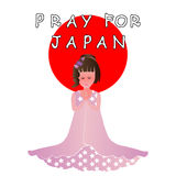 Pray for Japan. Help and Pray for Japan - vector Royalty Free Stock Images