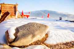 Pray stone in Seda buddhish college Royalty Free Stock Photography