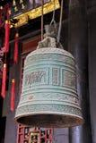 Prayer Bell inside the Buddist Manjushri Monastery, Chengdu Chin Stock Photo