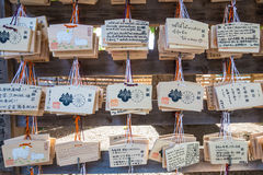 Prayer Boards at the Meiji Shrine in Tokyo. Tokyo, Japan - February 16, 2015: A large group of prayer boards (ema) left by visitors at the Meiji Shrine in Tokyo Royalty Free Stock Image