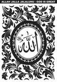 Prayer Book Cover Black & White stock photos