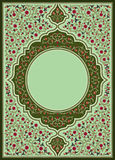 Prayer Book Cover Bright. Quran Cover or Prayer Book Cover with Green background with floral ornament Royalty Free Stock Photography
