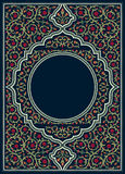 Prayer Book Cover Dark. Quran Cover or Prayer Book Cover with dark background with floral ornament Royalty Free Stock Photo