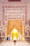 Putra Jaya Mosque Prayer