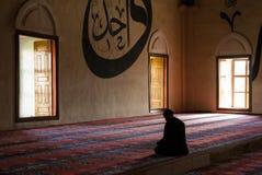 Prayer in Edirne, Turkey Royalty Free Stock Image