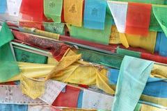 Prayer flag Stock Images
