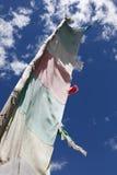 Prayer Flag Stock Photo