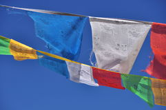 Prayer flags. Buddhist prayer flags in Tibet, China Royalty Free Stock Photo