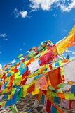 Prayer flags. In the Tibet Stock Image