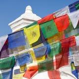 Prayer flags around Bodhnath stupa in Kathmandu, Nepal Royalty Free Stock Image
