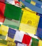 Prayer flags around Bodhnath stupa in Kathmandu, Nepal Royalty Free Stock Images