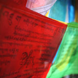 Prayer flags. The detail of tibet prayer flags in china Stock Photo