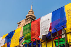 Prayer flags hanging in front of a temple. Varanasi, India Stock Images
