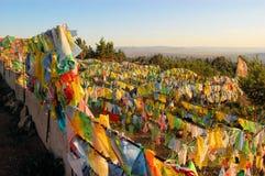 Prayer Flags at Ivolginsky Datsan temple, Ulan Ude Stock Images