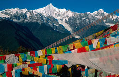 Prayer Flags and Kawagebo Royalty Free Stock Photo