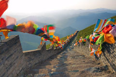 Prayer flags in mountains Stock Images