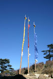 Prayer flags, northeast India Stock Images