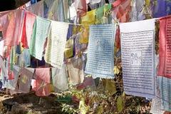 Free Prayer Flags, Paro, Bhutan Royalty Free Stock Photography - 67205357