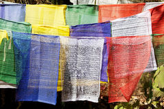 Prayer flags, Paro, Bhutan. Prayer flags along the footpath to the Tiger's Nest, Paro, Bhutan. The flags do not carry prayers to God, but the prayers are blowed Royalty Free Stock Photography