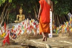 Prayer flags on sand pagoda Stock Image