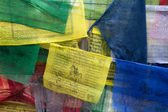 Prayer flags at Swayambhunath, Kathmandu Stock Photos