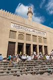 Prayer in the Grand Mosque of Dubai Royalty Free Stock Images