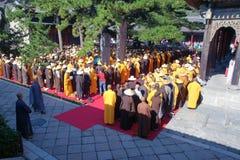 The prayer meeting Royalty Free Stock Image
