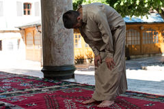 Prayer At Mosque Stock Images