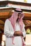Prayer At Mosque Stock Photos