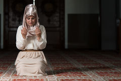 Prayer At Mosque Stock Photos