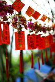 Prayer Papers, A-Ma Temple, Macau. Hanging chinese red prayer papers. A-Ma chinese taoist temple, built in 1488 to honor the goddess Mazu (Matsu). It predates Stock Photos