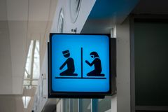 Prayer room icon and sign in airport for islam religion and mulsim. People stock images
