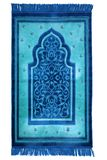 Prayer rug for muslims. Prayer rug for muslims in blue colour Stock Photography