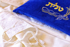 Prayer Shawl - Tallit, jewish religious symbol Royalty Free Stock Images