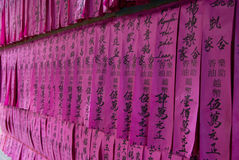 Prayer slips at Chua Thien Hau, HCMC Royalty Free Stock Photography