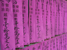 Prayer Slips at Chua Thien Hau Temple, Ho Chi Minh City, Vietnam Stock Photography