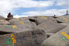 Prayer stone near Shey Palace Ladakh Stock Image