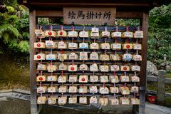 Prayer table at the temple in Kyoto, Japan stock images