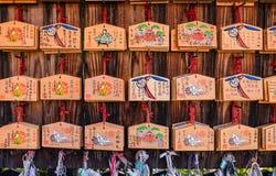 Prayer tablets Stock Image