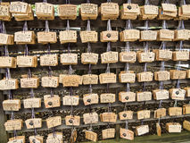 Prayer tablets at Meiji Shrine Stock Image
