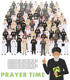 Prayer time. Different standing praying muslim arabic people and mullah in traditional arabian clothes. Mufti with quran Stock Image