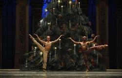A prayer under the Christmas tree-Arabia Music  Coffee -The Ballet  Nutcracker Stock Image