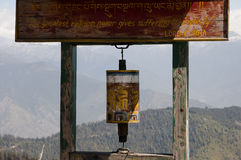 Prayer wheel - Bhutan Royalty Free Stock Image