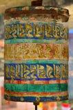 Prayer Wheel. A buddhist prayer wheel  in the Khumbu region of Nepal Stock Photos