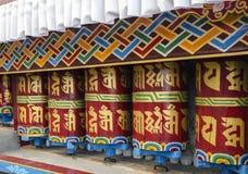 Prayer wheel. Buddhist Prayer wheel at monastery Stock Images